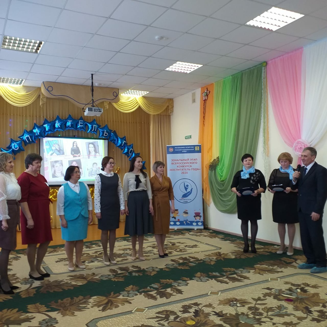 В Болгаре стартовал зональный этап Всероссийского конкурса «Воспитатель года--2020» (ВИДЕО)